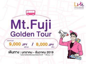 Mt.Fuji Golden Tour