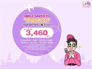 TG SMILE SAVER TO YANGON