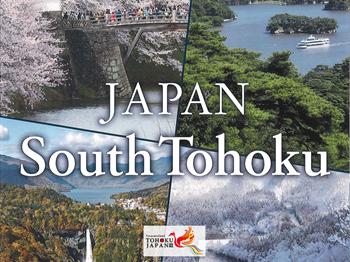 Japan South Tohoku
